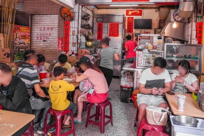 南興鱔魚意麵  台南康樂街人氣小吃,必推生炒花枝、鱔魚意麵,排隊人潮不間斷!