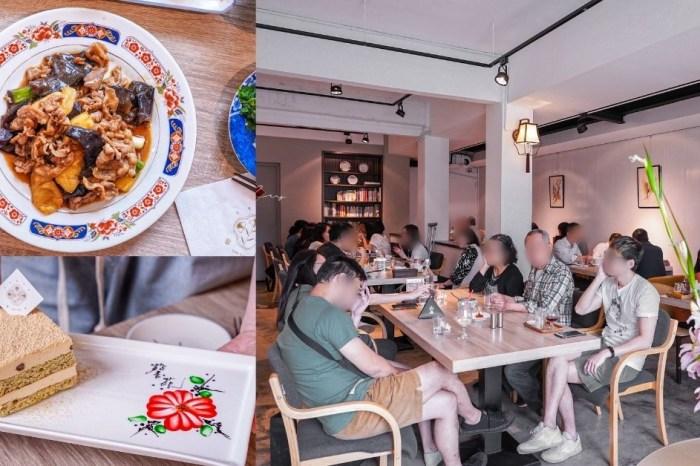 馨苑小料理 |台中西區米其林必比登推薦台菜餐廳,舊宅飄香單人獨享簡餐輕鬆吃,不管平假日都人潮滿滿~