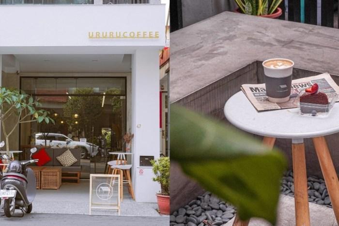 溫廬咖啡Ururu Coffee |台中西區文青咖啡館,療癒網美水泥戶外座位超好拍,還是寵物友善餐廳!