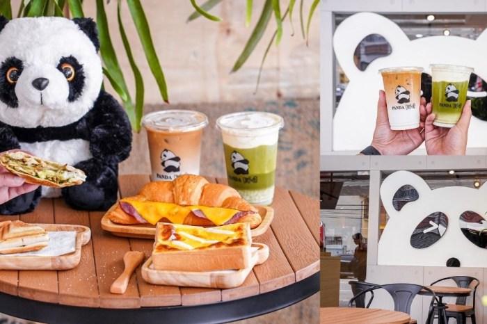 胖達咖啡 太平勤益店|台中太平美食,只要45元起就有熱壓吐司、手沖咖啡,還有可愛熊貓陪你作伴!