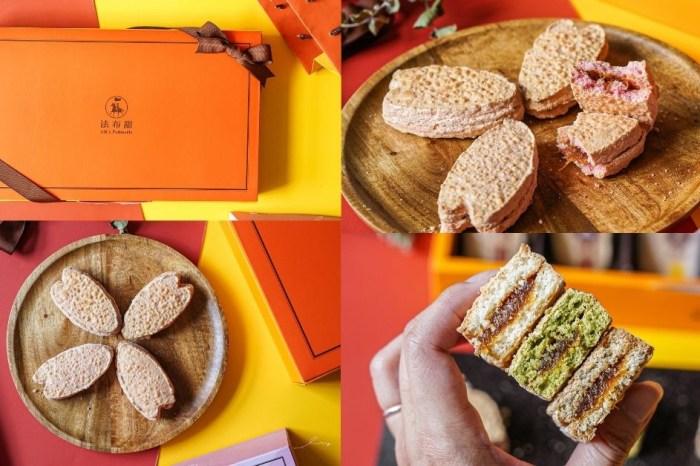 法布甜 |台中伴手禮推薦,愛馬仕質感的馬卡龍鳳梨酥禮盒,還有超美櫻花梅子造型口味!
