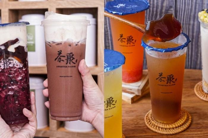茶聚花壇學前店 |彰化花壇美食,夏季必點夢幻紫色的踏雪尋莓,還有布丁寒天的熊貓奶茶!