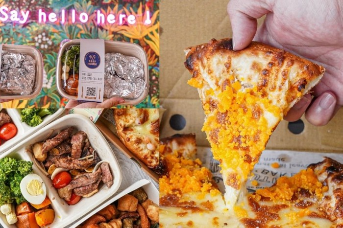 牛室炙燒牛排大里店 |台中大里外帶美食,現在外帶也能吃到內用秒殺的鹹蛋黃芋泥雙拼披薩、精緻牛排排餐了~