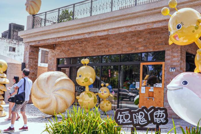 短腿阿鹿花蓮店 |花蓮新城鄉拍照景點,帶著可可曲奇餅乾去曼波海灘看海!