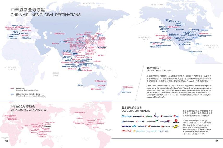 全球航點圖_tcm40-37967