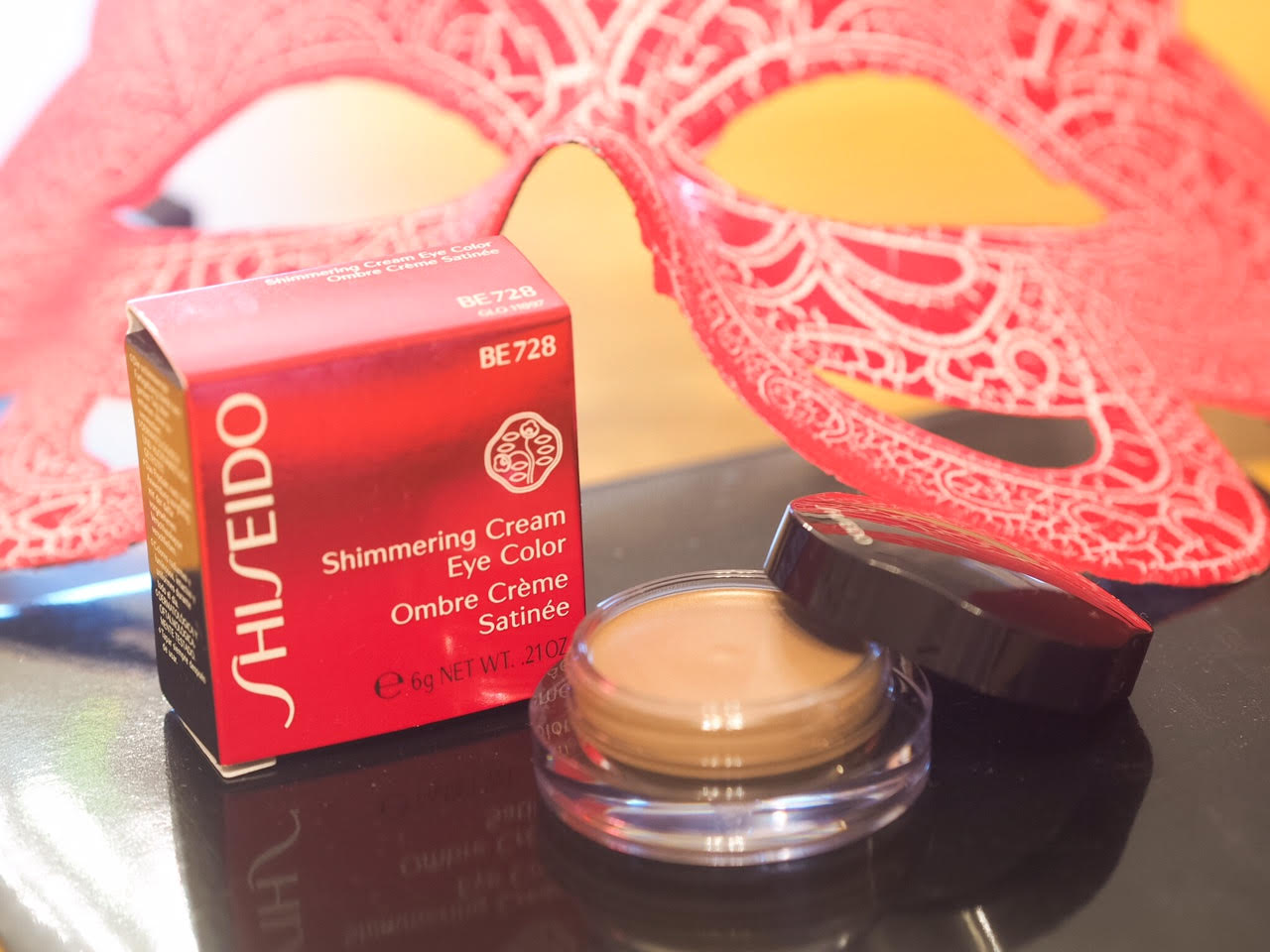 Shiseido eye cream shadow