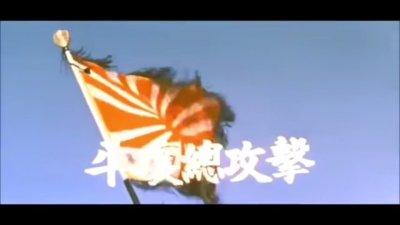 日本よ、永遠なれ!中国はタヒネ!日清戦争の動画をみた海外の反応