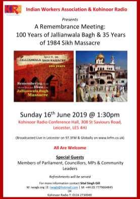Jallianwala Bagh Remembrance Meeting
