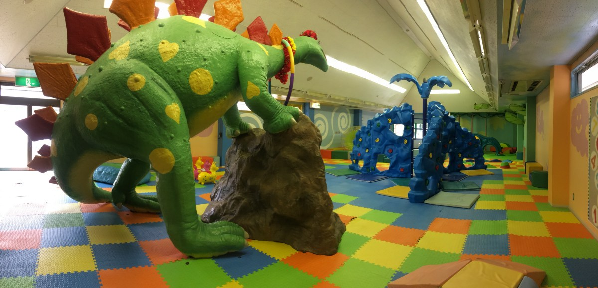 いわき海竜の里センター内遊び場 「いわきっず るんるん」に行ってきた