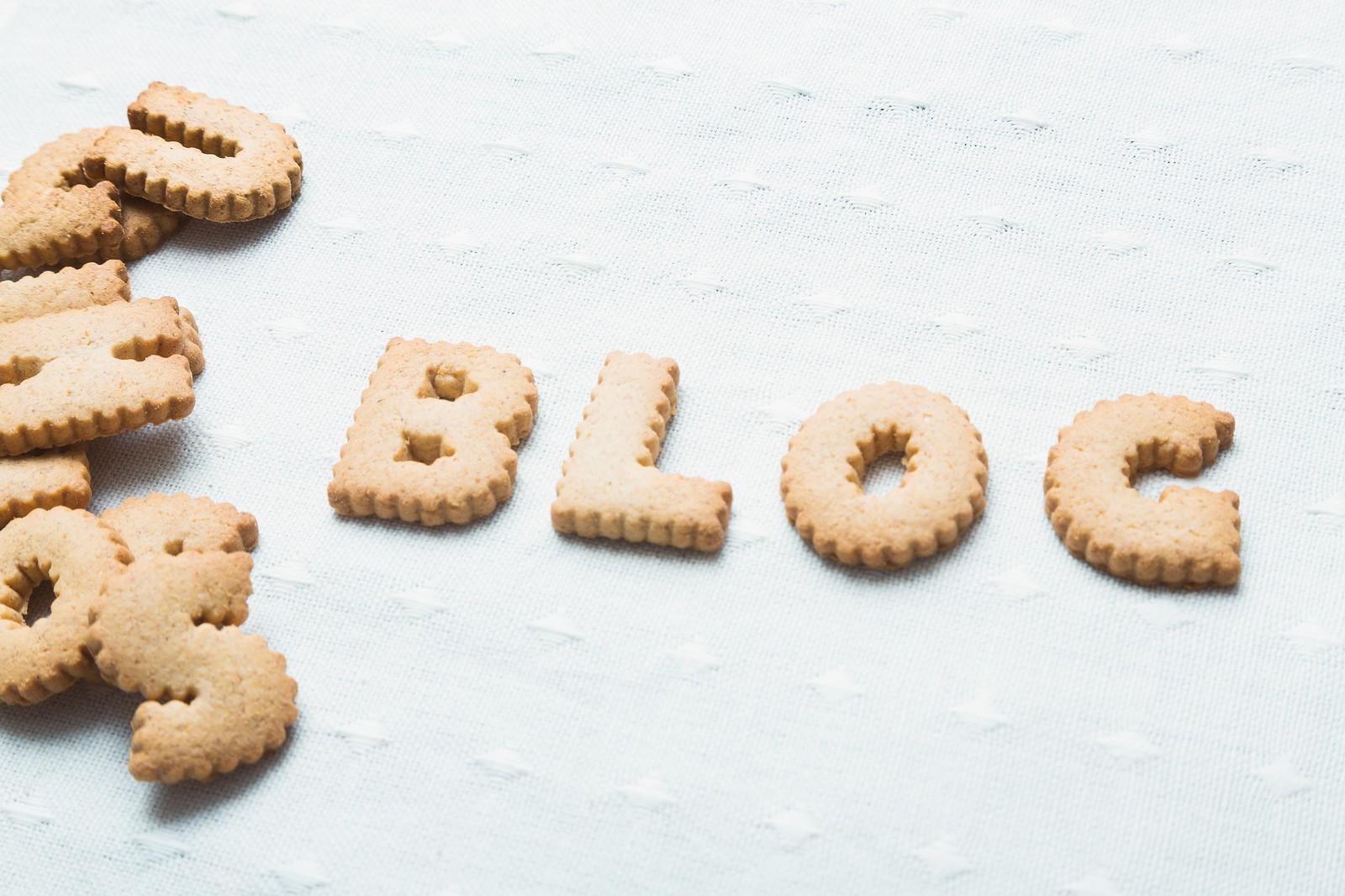 ブログが続かない理由