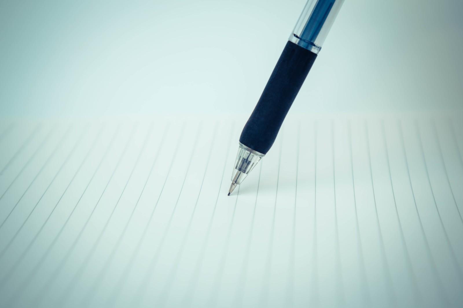 文章を書くこと