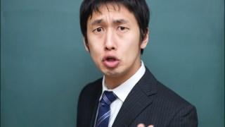 裁判例【給与か外注費か】~塾講師の報酬は給与?