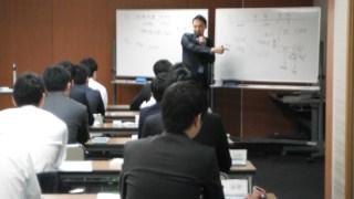 某地方銀行様の行内研修で講師をさせていただきました。