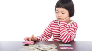 損金算入可能な役員賞与「事前確定届出給与」のデメリット~社会保険料の負担!