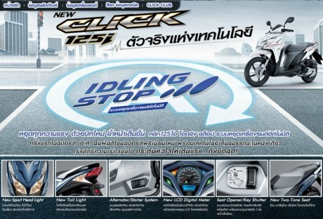 2012-honda-click-i-thailand-version-with-idling-stop-system-details