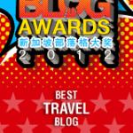 Singapore Blog Awards 2012