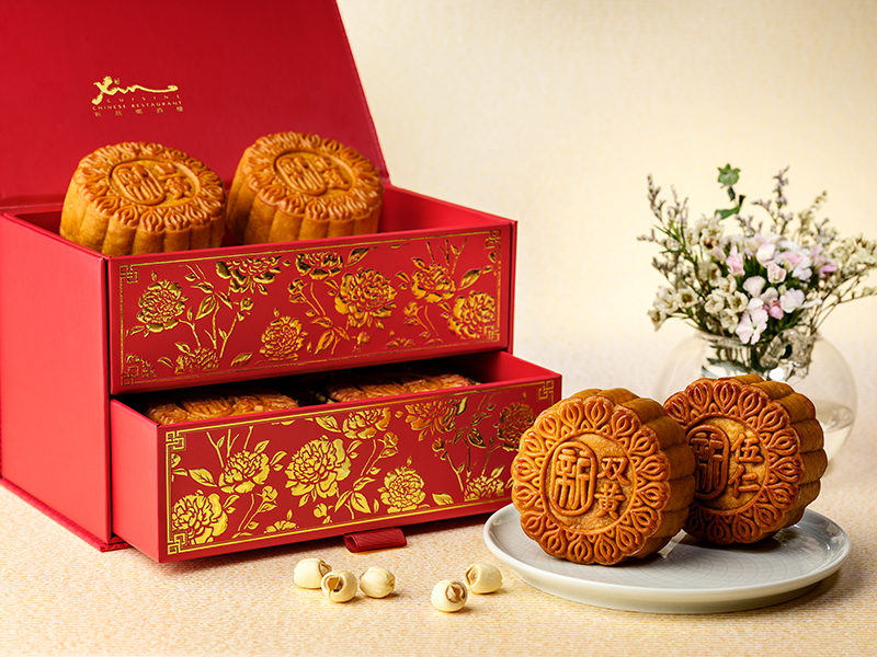 Xin Cuisine Holiday Inn Singapore Atrium Mooncakes 2019