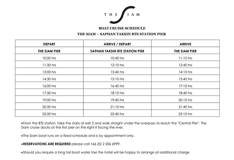 the siam ferry boat schedule