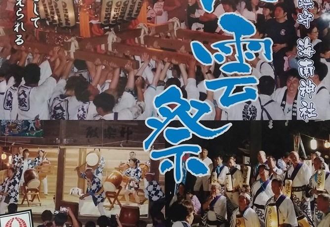 2019年八雲祭