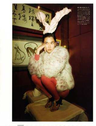 Tao Okamoto in Vogue Nippon November 2009