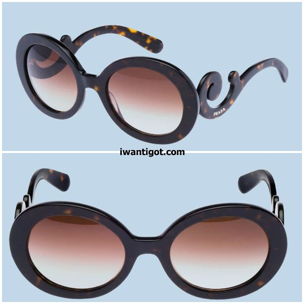 Minimal Baroque Sunglasses by Prada