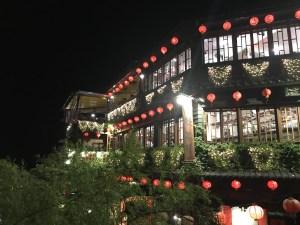 台北 – 名所探訪編の画像
