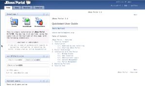 JBoss Portal:コンテンツ管理 アップロードファイルへのリンク作成の画像