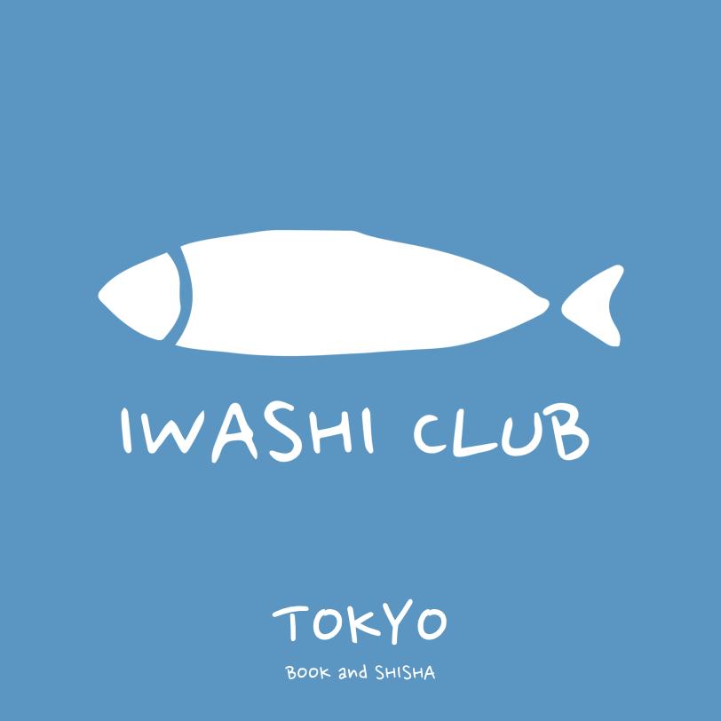 いわしくらぶ東京店オープン!