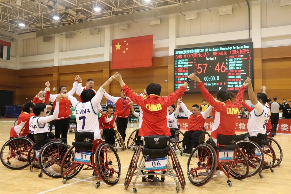 China women crowned 2017 Asia Oceania Champions