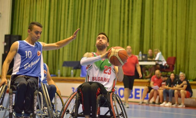 Bulgaria to make international debut as they host European Championship Division C