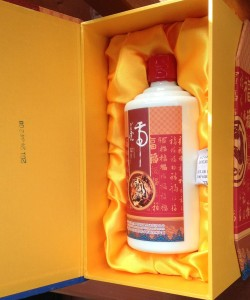 China_Sanhongs-realtigerwine-with-production-date-copyright-EIA-250x300