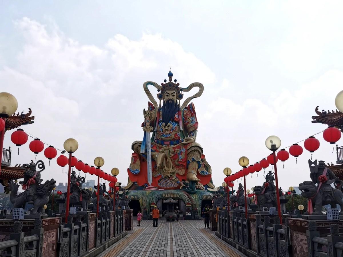 Yuandi Temple