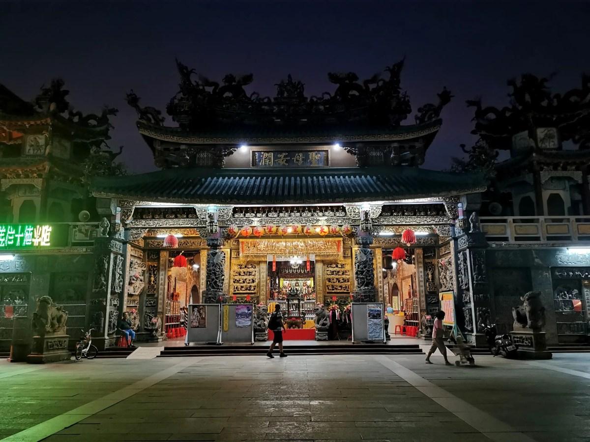 Anping Matsu Temple