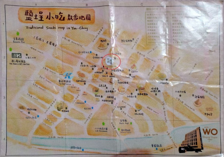 Traditional snacks map in Yan-Cheng