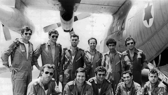 The Most Daring Rescue Ever: Operation Thunderbolt | IWI ...