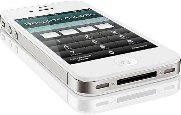 Что делать, если забыл пароль от iPhone /айфона? — айВики ...