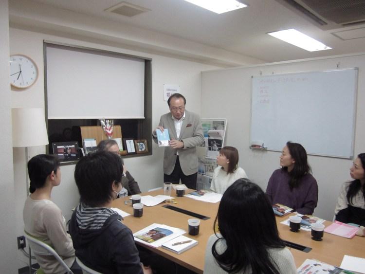 IMG 5763 - 愛の子育て塾第1期(2014年2月~4月)