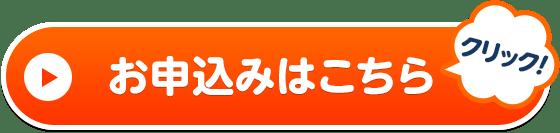 index bt02 - 池川明先生、愛の子育て塾第13期募集(2018年8月~2018年12月)