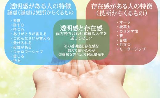 2479dbdaa387b16454d11f767da569db - 2017年10月11日「兼ちゃん先生のしあわせ講座」第5期 第1講座開催しました。