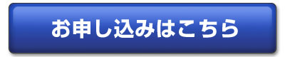 001 1 - 2016年9月24・25日、日本の女神の源流を訪ねる阿波女神ツアー ~女神の開放を祝って~