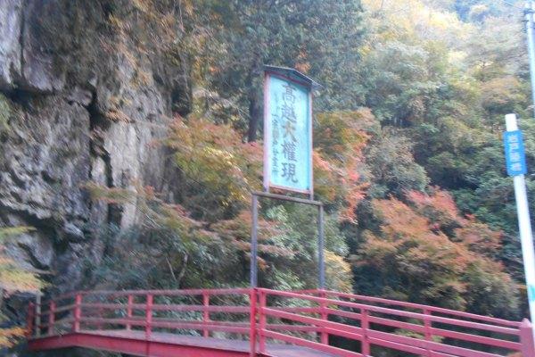 DSCN2194 600x400 - 限定2名での募集になります。平成30 年『平成最後の秋』に巡る女神ツアー~日本の女神の源流を訪ねて~
