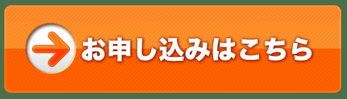 btn1111 1 - 兼ちゃん先生のしあわせ講座第12期、しあわせ講座アドバンス講座第8期日程が決まりました。