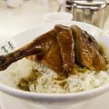 Rice with Barbecued Duck