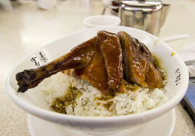 Rice with Barbecued Duck. One of the specialties served at King's Noodle Restaurant