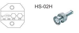 HS-Series-HS-02H