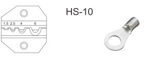 HS-Series-HS-10