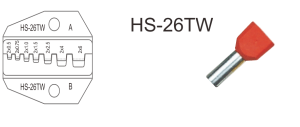HS-Series-HS-26TW