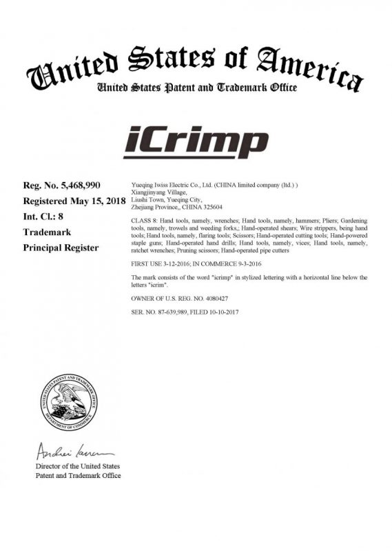 Icrimp USA int.cl 8 certification file