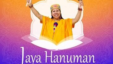 Jaya Hanuman – Mantra to Increase Spiritual and Physical Vitality
