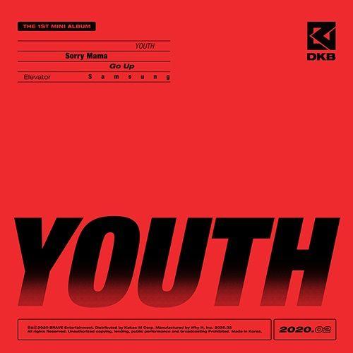 youth, dkb, kpop album, kpop, nederland, holland, rotterdam, webshop